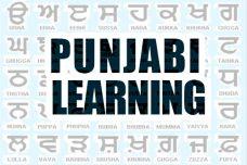 Punjabi Learning